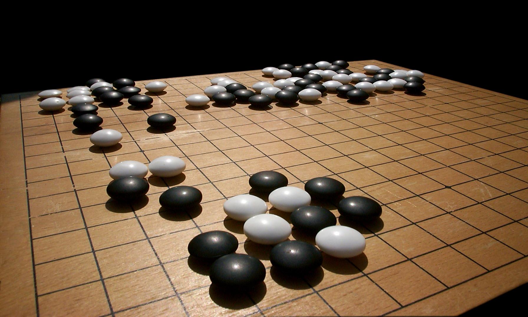 Plancia del gioco del Go, Belgio. Credit: Fcb981 /               Wikipedia. Licenza: CC BY-SA 3.0