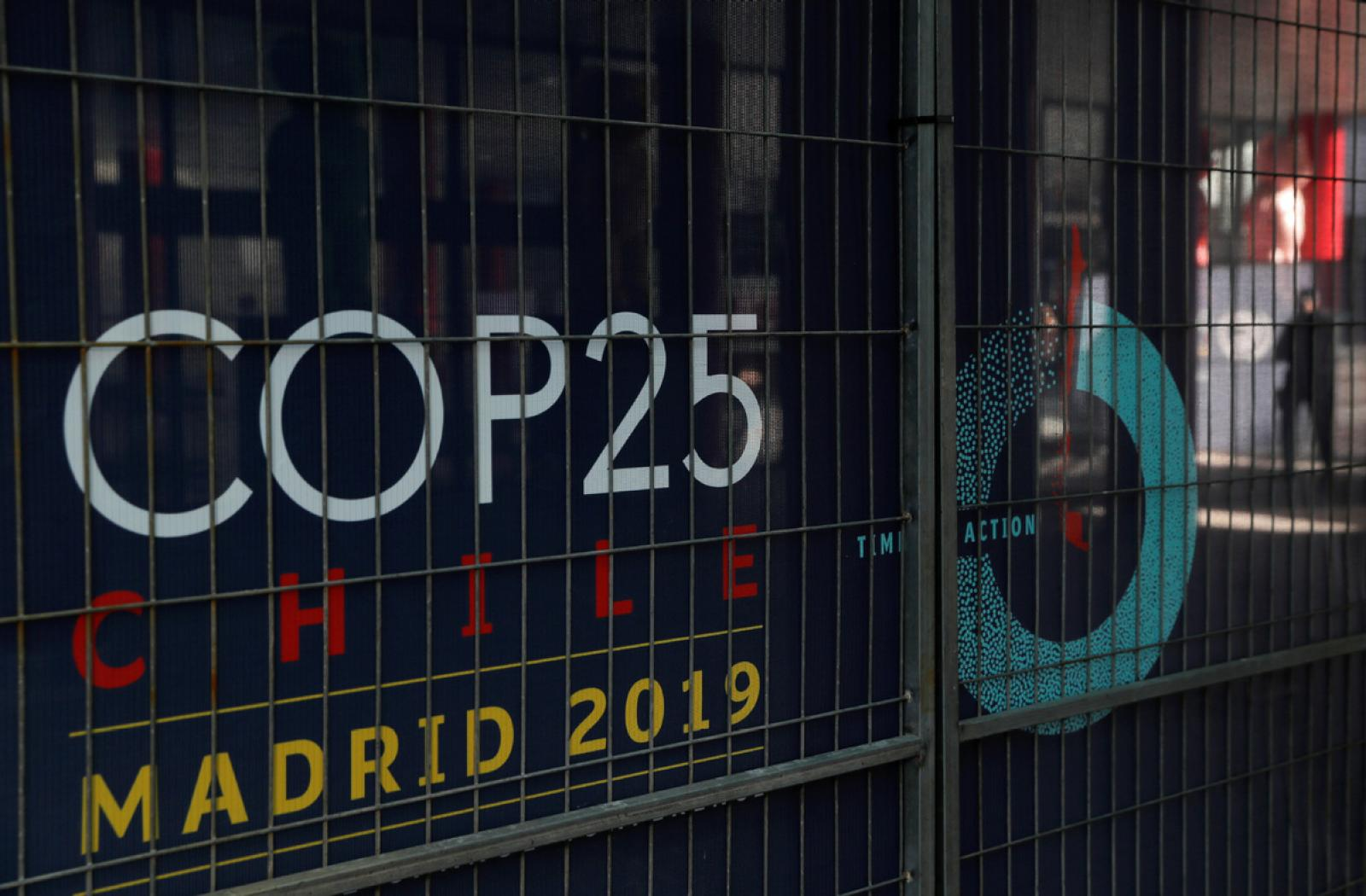 cancello della IFEMA conventions center, Madrid, Spain, sede della COP25. December 2, 2019. [Photo/Agencies]